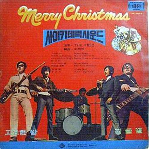 He 5 Christmas!